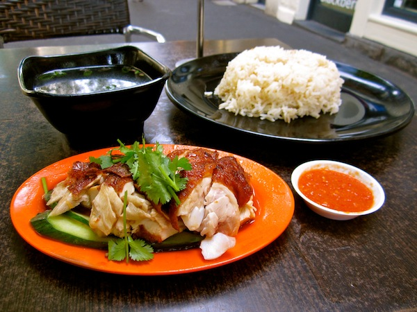 BBQ Chicken Rice from Coconut House, Malaysia Kitchen Melbourne Australia